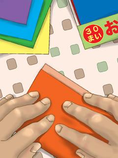 pon_origami.jpg
